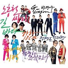 I Cheated - G-Dragon,Park Bom,Park Myung Soo