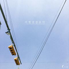 Travel Recommended Music (Single) - Doran Doran