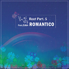 Root Part. 5 (Single)