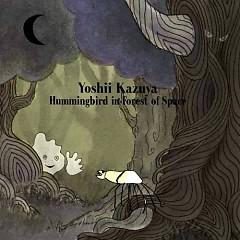 Hummingbird In Forest Of Space  - Kayuza Yoshii