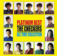 PLATINUM BEST THE CHECKERS ALL TIME COLLECTION CD1 - THE CHECKERS