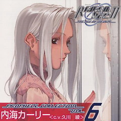 Remember11 -The Age of Infinity- Prophecy Collection Vol.6 - Utsumi Kali