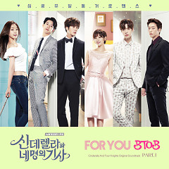 Cinderella And Four Knights OST Part. 1