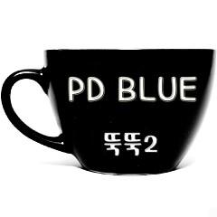 Tuk Tuk 2 (Single) - PD Blue