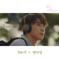 Live Again, Love Again OST Part.4 - San E, Yang Da Il