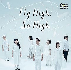 Fly High, So High - Goose house
