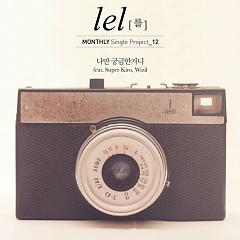 I Wonder - LeL