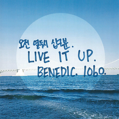 Live It Up - AM 1219 Time