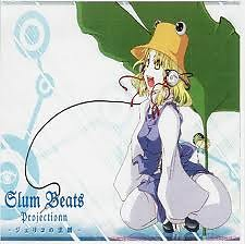 Jerico no Housoku ~Slam Beats Projection~  - Jerico's Law