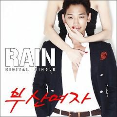 Busan Girl - Rain