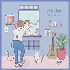 Hair (Single) - Leero