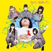 Eiga Special CD 'Onna no Ko yo Shitai to Odore'