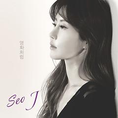 Like A Movie (Single) - Seo J