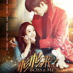 杉杉来了 电视原声带 / Sam Sam Đến Rồi OST - Various Artists