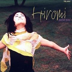 Another Mind - Uehara Hiromi