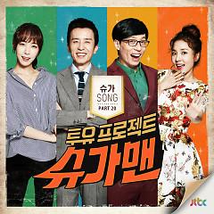 Two Yoo Project – Sugar Man Part.19 - Jeong Eun Ji, Ailee