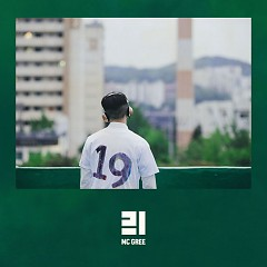 Nineteen (Single) - MC Gree