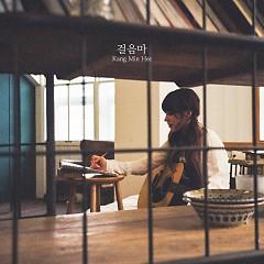 Toddle (Single) - Kang Min Hee