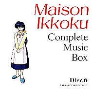 Maison Ikkoku Complete Music Box Disc 6