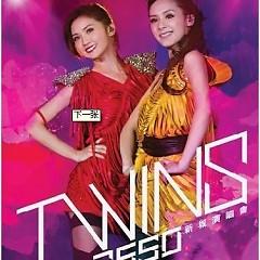 Twins 3650 Xin Cheng Liveshow (Disc 3) - Twins