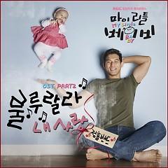 My Little Baby OST Part.2 - Jungheum Band