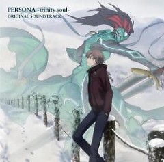PERSONA -trinity soul- ORIGINAL SOUNDTRACK (CD3) - Iwasaki Taku