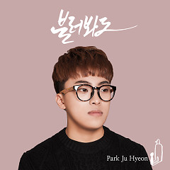 Even If You Call Me (Single) - Park Ju Hyeon