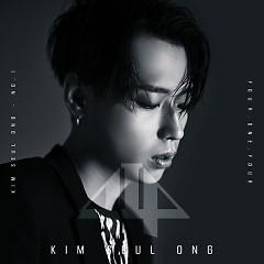 414 (Mini Album) - Kim Seu Long