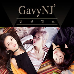 An Obvious Melo (Mini Album) - Gavy N.J
