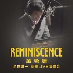Reminiscence 全球唯一新歌Live演唱会 / Reminiscence Concert