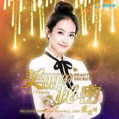 Star Star Tears (Beautiful Secret OST) - Victoria (f(x))
