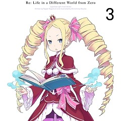 Re:Zero kara Hajimeru Isekai Seikatsu Special Soundtrack CD 1