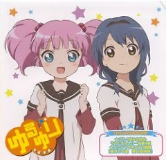 Yuru Yuri Tokuten Special-Sound CD vol.5