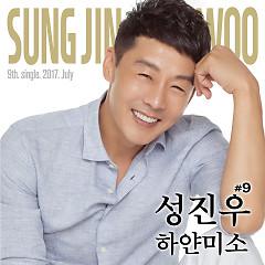 White Smile (Single) - Sung Jin Woo
