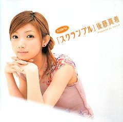 Scramble  - Maki Goto