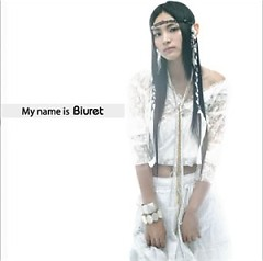 My Name Is Biuret - BIURET