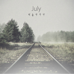 Turn Back - July
