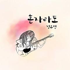Even Alone - Jung Yu Yeon