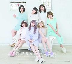 Kanjuku Berryz Kobo The Final Completion Box CD6 - Berryz Koubou