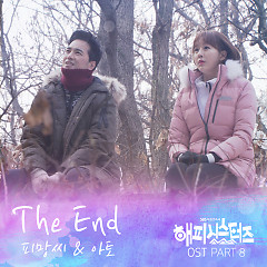Happy Sisters OST Part.8