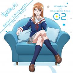Mikakunin de Character Song 02