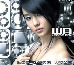 WA ~Come On~ (Japanese EP) - Lee Jung Hyun
