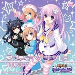Neptune☆Sagashite