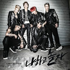 Play With Me - CROSS GENE