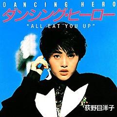 DANCING HERO -ALL EAT YOU UP-