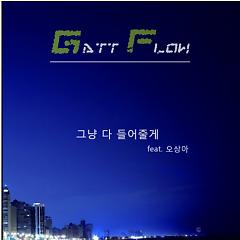 Just Example - Gatt Flow