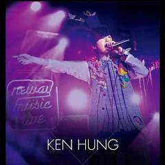 Neway Music Live (Disc 1) - Hồng Trác Lập