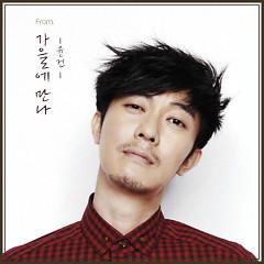 Meet In The Autumn -                                                                   Yoon Gun