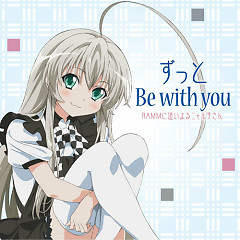 Zutto Be with you