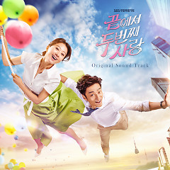 Second To Last Love OST (CD1)
